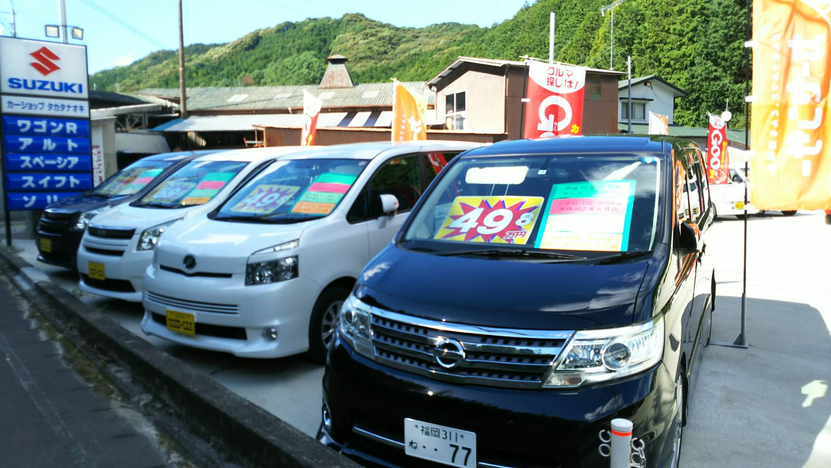 【オススメ情報】人気の2000ccクラスの8人乗り1BOXカーが多数入庫しました!