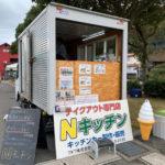 中ノ嶋公園の『パークマルシェ』にて出張出店中